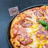 Pizza 32 cm: 1-4 sztuki