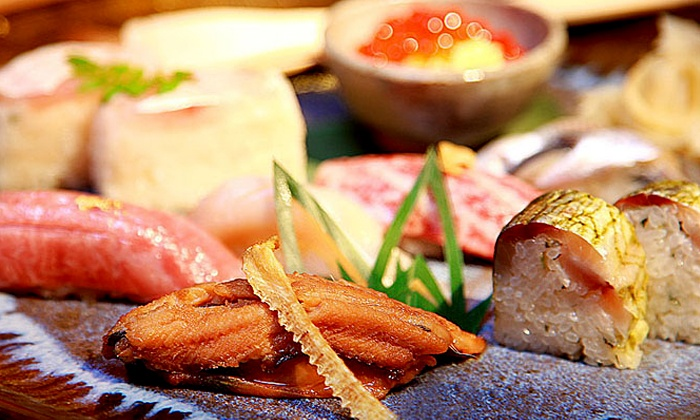 Sushi Taro - Dupont Circle: $200 for a Kaiseki or Sushi Tasting Menu for Two at Sushi Taro ($276 Value). Groupon Reservation Required.