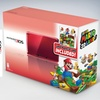 $189.99 for a Nintendo 3DS with 3 Games