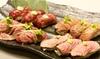 東京都/赤坂見附 ≪馬刺し、牛ステーキ、肉寿司、ソーセージ鉄板グリルなど全8品+飲み放題120分≫