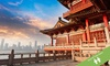 ✈ China: 14-Day Tour with Flights