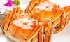 2名分~|上海蟹贅沢堪能コース12品+1ドリンク