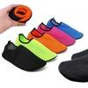 Flexible Skin-Schuhe