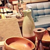 $10 for Home Goods and Sundries at Greenhaus