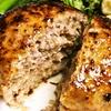 東京都/新宿≪平日のランチ限定/国産和牛ハンバーグセット+1ドリンク≫