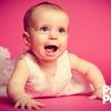 Baby-Fotoshooting + Bilder