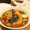 チキンと野菜のスープカレー+ラッシー/他