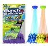 Bunch O Balloons Water Balloon Set with Minions Options