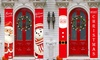 Christmas Porch Signs Pairs