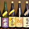 大阪府/北新地 ≪日本酒約50種含む飲み放題120分+選べるおつまみ2品≫