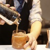 93% Off Master Bartending and Mixology Course