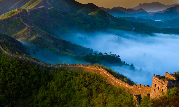 Day China Tour With Airfare From Gate Travel In Beijing - China tour
