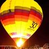 Salt River Fields Balloon Spooktacular –Up to 47% Off