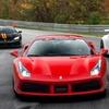 Up to 40% Drive or Ride in a Ferrari, Lamborghini, and more