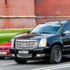 50% Off SUV Trip from Opulence Transportation