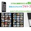 Webサービス A4インデックス フォトブックデータ DVD付※PC・スマートフォンから注文可