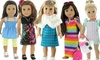 Doll Outfits and Accessories: Doll Outfits and Accessories