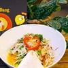 Vietnamesisches Menü à la carte