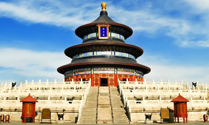 Optional Tours Rewards Travel China