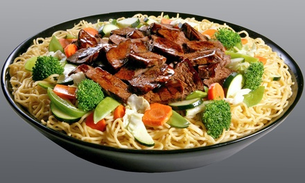 $9.50 for $16 Worth of Japanese Food and Drinks at Samurai Sam's Teriyaki Grill