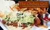 The Chelsea Grill OOB - The Museum District: $10 for $20 Worth of American Cuisine at The Chelsea Grill