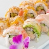 48% Off Grilled Fare at Ponzu Sushi & Grill