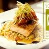 Half Off at Solstice Kitchen & Wine Bar