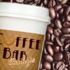 $5 for Java at Coffee Bar on Sanibel Island