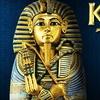 42% Off Ticket to King Tut Exhibit