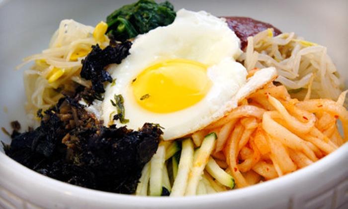 Rice Bar - Dupont Circle: $10 for $20 Worth of Korean Fare at Rice Bar