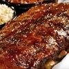 $7 for Barbecue at Shane's Rib Shack
