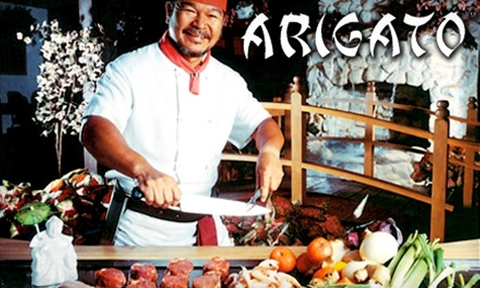 Arigato Japanese Steak House - Multiple Locations: $15 for $30 Worth of Hibachi-Style Fare