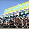 $10 for Day at the Races for Two