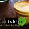 Half Off at Enlighten Café