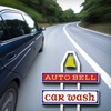 55% Off Car Washes at Auto Bell