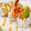 Half Off at Yotsuba Japanese Restaurant & Bar