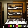 Half Off at Michael Smith Restaurant