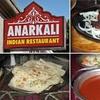 60% off at Anarkali Restaurant