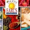 57% Off at Crazy Earl's Restaurant