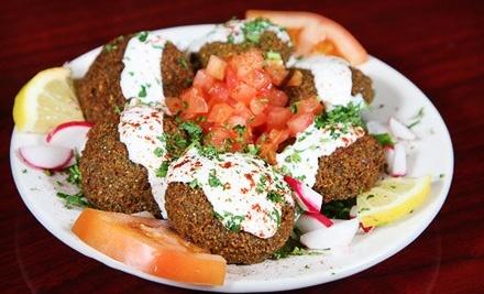 Cafe Byblos: $20 Groupon for Lunch - Cafe Byblos in Houston