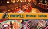 Half Off at Kokopelli Mexican Cantina in Prairie Village
