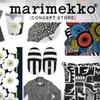 Half Off at Marimekko