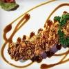 Half Off Sushi and Japanese Cuisine at Yakuza