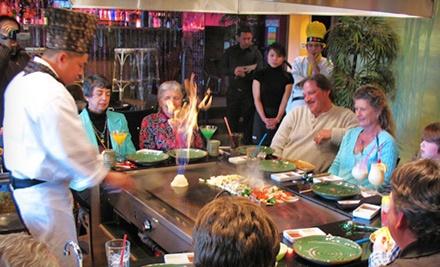 $35 Groupon for Dinner - Tombo Hibachi & Tiki Lounge in Fairfield
