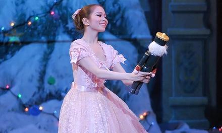 Ajkun Ballet Theatre's