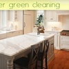 57% Off Home Cleaning