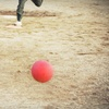 Up to 68% Off Adult Kickball League Registration