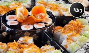 איילנד-סושי בר פתח תקווה: איילנד סושי בר הכשרה בקניון עופר סירקין: מגש אירוח מפנק הכולל 88 יחידות סושי דגים וצמחוני ב-159 ₪ בלבד