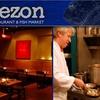 53% Off at Cabezon Restaurant