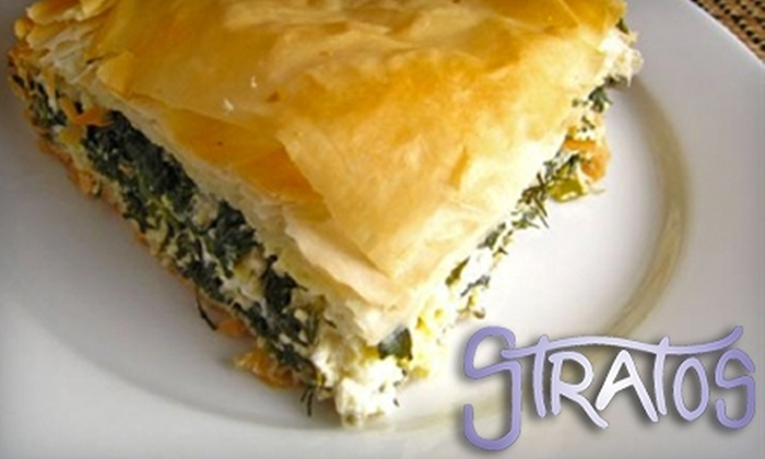 Stratos Greek Taverna - Preston Hollow: $20 for $40 Worth of Greek Fare at Stratos Greek Taverna